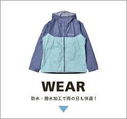 レインコート&防水ジャケット