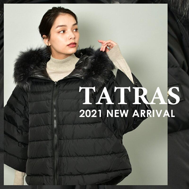 タトラス2021新作入荷