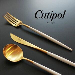 クチポール