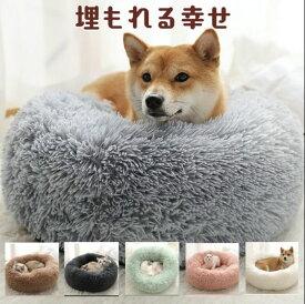もこもこペットベッド 犬 猫 ペットベッド リビングアニマル /もこもこペットベット キャット ペット用寝袋 保温防寒