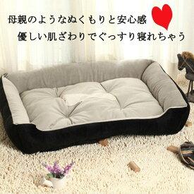【誰でも割引クーポン配布中】 犬ベッド 洗える わんちゃんのベッド 大きいサイズ 犬 ベッド 丸洗い可能 シーズン通して利用可能 犬ベッド カドラー ブラック ケージの中に敷いて使うことも!