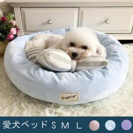 犬ベッド ペットベッド 四季用 ペット用品 クッション マット 敷物 犬用品 室内用 屋内 ペットマット ふわふわ 暖か 小型犬 ベッド 枕つき