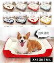 ペットベッド 犬用 クッション 冬場 マット 犬 ベッド 犬用ベッド ペット用品 小型犬用 中型犬用 犬用品 室内用 滑り…