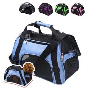 犬キャリーバッグ 小型犬用 手提げ ボストンバッグ 2WAY 持ち運び便利 トイプードル 通気 メッシュ加工 顔出し