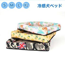犬ベッド クール 夏仕様 小型犬 ひんやり ござ カドラー 枕がわり