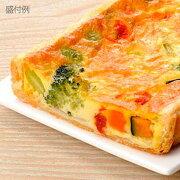 7種の野菜のキッシュ