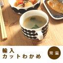 カットわかめ【輸入】カットワカメ ロング500g「各種料理材料 ダイエット 業務用」【RCP】
