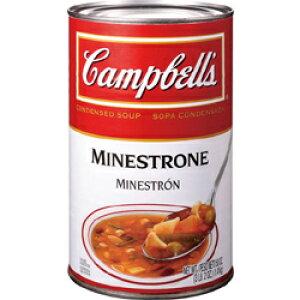 キャンベル ミネストローネ 1410g SSKセールス缶詰 スープ 洋食 業務用 [常温商品]