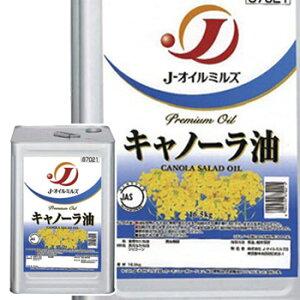 Jキャノーラ油 16.5kg J-オイル菜種油 なたね油 揚げ物 オイル お徳用 業務用 [常温商品]