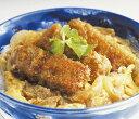 カツ丼の具 1食分 220g すぐる食品かつ丼 和食 1人前 1人分 ご飯 昼食 ランチ 簡単 インスタント食品 インスタント食…
