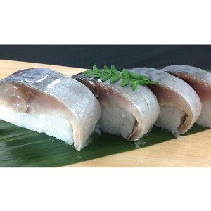 シメサバフィーレ 1枚 約 110g ハンワフーズ鯖 しめ鯖 業務用 [冷凍食品]