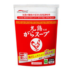 丸鶏がらスープ 1kg 袋鶏がらスープの素 味の素炒飯 中華 鶏ガラスープ ダシ 鍋 大容量 まとめ買い 業務用 [常温商品]