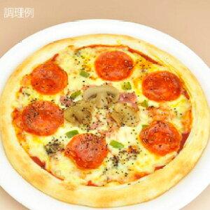 ナポリ風ミックスピザ 800 1枚 約 200g JCコムサトマトソース 1人分 1人用 1食分 イタリアン ナポリ風ピザ ピッツァ 洋食 ランチ 昼食 簡単 家庭用 業務用 [店舗にもお勧め] [食卓にもお勧め] [冷