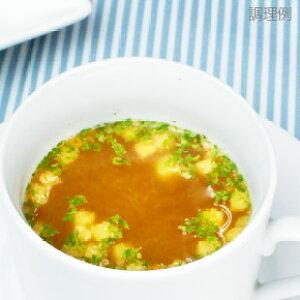 クノール ランチ用 スープ オニオンコンソメ13.2g袋 × 30入 味の素 クノール スープカップスープ スープ 業務用 [常温商品]