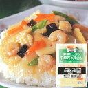 野菜たっぷり中華丼の具 200g【味の素冷凍食品】「おやつ 冷凍食品 業務用」【RCP】