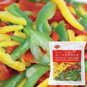 ピーマンスライス 1kg 交洋野菜 調理具材 料理材料 まとめ買い 大容量 家庭用 業務用 [店舗にもお勧め] [食卓にもお勧め] [冷凍食品]