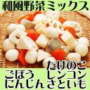 冷凍野菜 和風野菜ミックス500g「野菜ミックス 冷凍食品 業務用」【RCP】