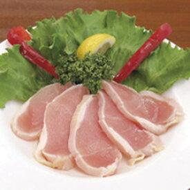 健味鶏の生ハム風タタキ 約 250g 松阪ハムサラダ 業務用 [冷凍食品]