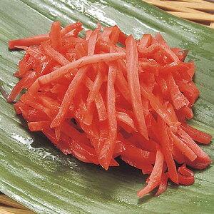紅生姜 千切 約 1610g 固形 1kg 輸入紅しょうが 生姜 千切り せん切り 焼きそば 牛丼 大容量 まとめ買い 業務用 [常温商品]