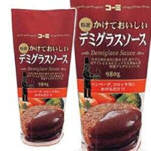 かけておいしいデミグラスソース 980g コーミハンバーグに 味付け用 調味料 洋食 洋風 業務用 [常温商品]