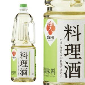 料理酒 醸造調味料 1.8L 盛田調味料 和風 和食 煮物 業務用 [常温商品]