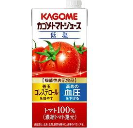 カゴメトマトジュース カゴメカゴメ ホテル野菜 ドリンク 飲み物 飲料 家庭用 業務用 [店舗にもお勧め] [家庭にもお勧め] [常温商品]