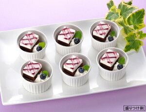 フリーカットケーキ ブルーベリー 475g 味の素フルーツ味 果物味 スイーツ おやつ デザート 洋菓子 家庭用 業務用 [店舗にもお勧め] [食卓にもお勧め] [冷凍食品] ホワイトデー お返し
