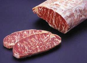 サーロインステーキ 120g 真空パック ホクビー生肉 牛肉 カット済 そのまま使える バーベキューに BBQに 焼肉に 調理 料理 家庭用 業務用 [店舗にもお勧め] [食卓にもお勧め] [冷凍食品]