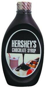 チョコレートシロップボトル 623g ハーシーパンケーキに スイーツ おやつ デザート パフェに チョコシロップ 製菓材料 業務用 [常温商品]