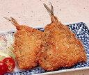 アジフライ10個60g×10枚入「おかず 非常食 保存食 冷凍食品 業務用」【RCP】