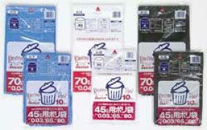 ゴミ袋 0.03 45L 透明 10枚入ポリ袋 ビニール袋 消耗品 生活用品 まとめ買い 大容量 家庭用 業務用 [店舗にもお勧め] [家庭にもお勧め] [常温商品]