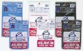 ゴミ袋 0.04 45L 厚手 透明 10枚入ポリ袋 ビニール袋 消耗品 生活用品 家庭用 業務用 [店舗にもお勧め] [家庭にもお勧め] [常温商品]