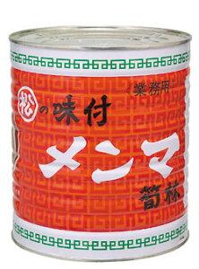 丸松物産 ( 株 ) 味付きメンマ ( グリーン ) 1号缶 丸松物産缶詰 ラーメンに 業務用 [常温商品]