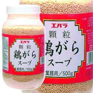 鶏がらスープ (顆粒) 500g エバラ調味料 中華料理に ベースソース 鍋に 業務用 [常温商品]