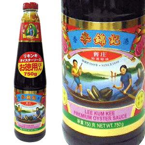 オイスターソース 丸瓶 765gビン 李錦記味付け用 調味料 中華料理 業務用 [常温商品]