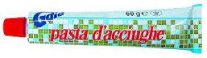 アンチョビペースト60gチューブ フォルメック隠し味に イタリア料理 イタリアン 調味料 スパイス 業務用 [常温商品]