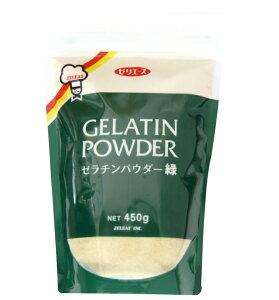粉ゼラチン (緑) 450g ジェリフゼリー 製菓材料 業務用 [常温商品]