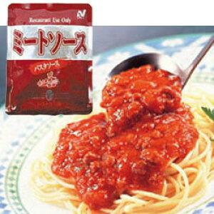 RUミートソース 1食 140g×4袋 ニチレイスパゲティ スパゲッティ パスタソース 業務用 [常温商品]