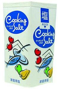 クッキングソルト 800g 日本食塩天日塩 調味料 各種料理素材 バーベキューに BBQに アウトドアに 業務用 [常温商品]