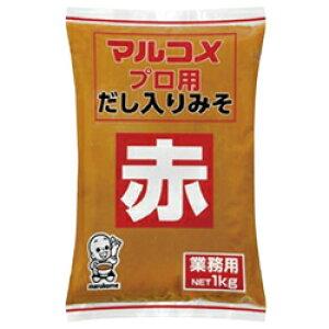 だし入り味噌 千曲川 赤 1kg マルコメみそ ちくまがわ 常温商品 大容量 まとめ買い 業務用 [常温商品]