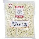 こうや豆腐サイコロ1/20 500g 旭松おかず ダイエット 業務用 [常温商品]