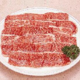 スタミナ苑 牛カルビ焼肉 1kg 目入 日本ピュアフード牛肉 生肉 調理 料理 まとめ買い 大容量 家庭用 業務用 [店舗にもお勧め] [食卓にもお勧め] [冷凍食品]