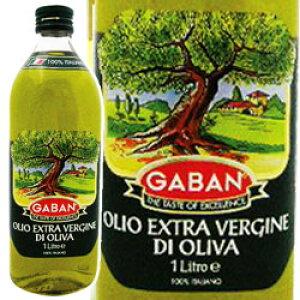 オリーブオイルエキストラバージン 1L GABAN ギャバンサラダ 調味料 ソース 業務用 [常温商品]