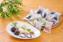 チョコアイスボール 約 13g × 30粒入 ヒカリ乳業小さめ 個包装 小分け 個袋 一口サイズ チョコレート アイスクリーム…