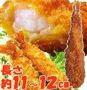 無頭エビフライ 51/60バナメイ 10尾入【クラレイ】「おかず 非常食 保存食 冷凍食品 業務用」【RCP】