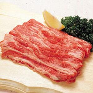 牛バラ・スライス 500g 輸入生肉 牛肉 カット済 そのまま使える 調理具材 料理材料 家庭用 業務用 [店舗にもお勧め] [食卓にもお勧め] [冷凍食品]
