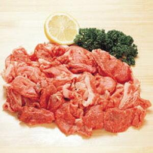 牛小間切れ 500g 輸入生肉 牛肉 調理具材 料理材料 家庭用 業務用 [店舗にもお勧め] [食卓にもお勧め] [冷凍食品]