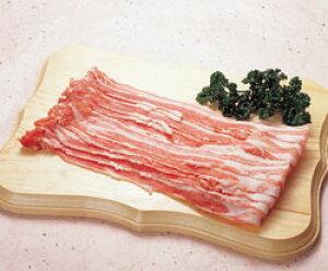 豚バラスライス 500g 輸入生肉 豚肉 カット済 調理具材 料理材料 家庭用 業務用 [店舗にもお勧め] [食卓にもお勧め] [冷凍食品]