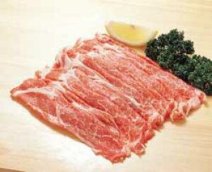 豚肩ロース・スライス 500g 輸入生肉 豚肉 カット済 調理具材 料理材料 家庭用 業務用 [店舗にもお勧め] [食卓にもお勧め] [冷凍食品]