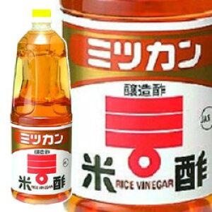 ミツカン ミツカン 米酢 1.8L